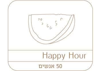 מגשי אירוח Happy Hour